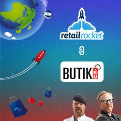 Кейс роста заказов на 30% — Butik.ru