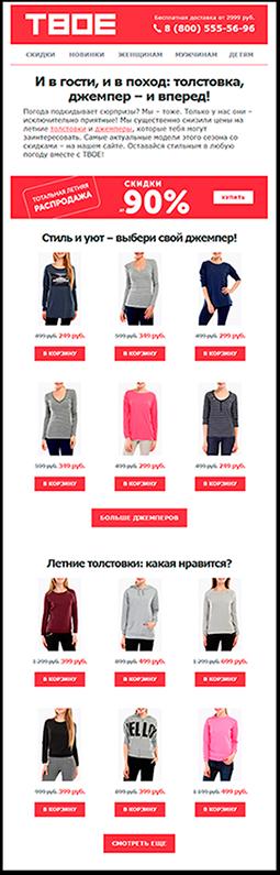 Толстовки-и-Джемперы-255