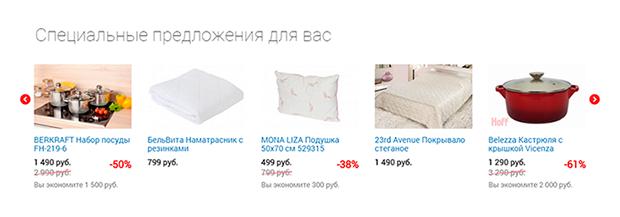 Блок популярных товаров из категории Товары для дома от Hoff