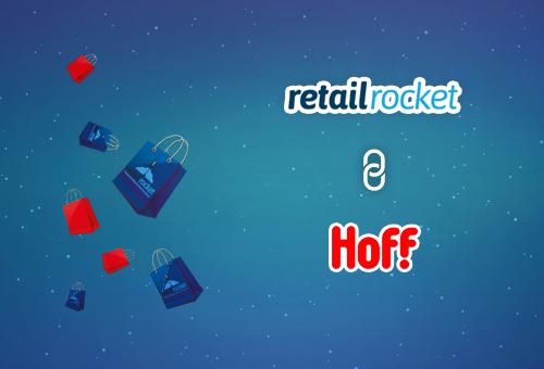 Триггерные рассылки в онлайн-гипермаркете мебели Hoff.ru