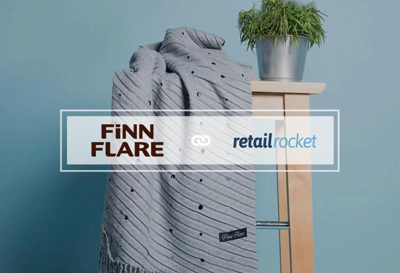 Кейс финского бренда FiNN FLARE: как товарные рекомендации увеличили выручку до 13,4%