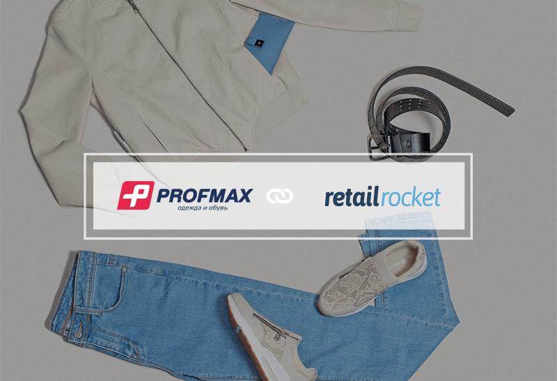 Кейс Profmax.pro: рост выручки email-канала с 15% до 30%