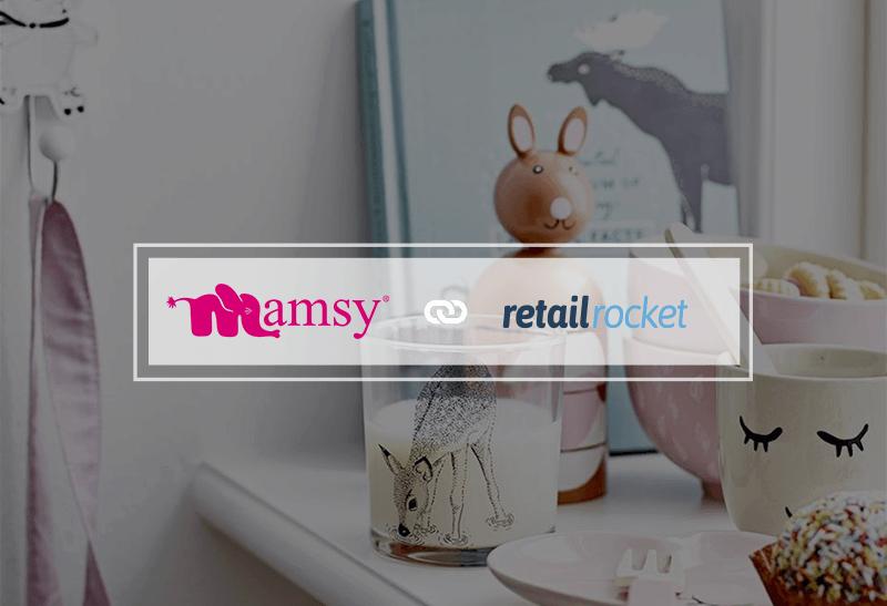 Growth Hacking в триггерных письмах закрытого клуба распродаж Mamsy.ru