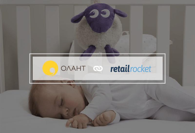 3 способа улучшить письмо о брошенной корзине: Growth Hacking в интернет-магазине olant-shop.ru