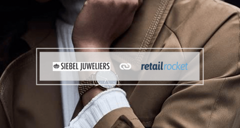 Кейс персонализации интернет-магазина Siebel Juweliers: рост выручки на 12%