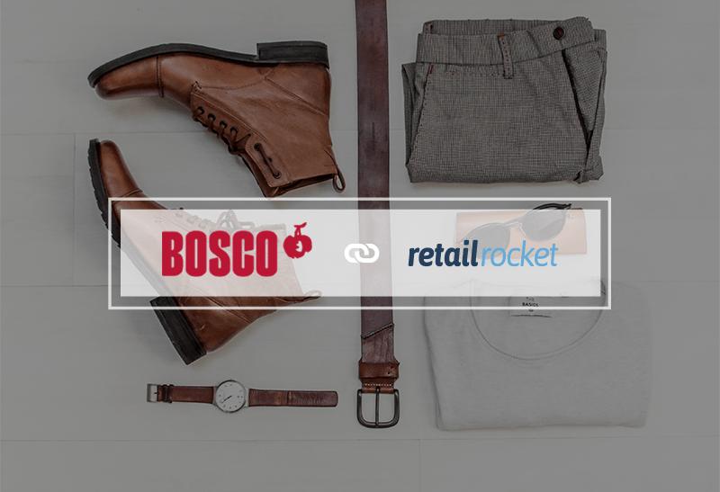 Кейс по брендовым рассылкам Bosco-Online и Bosco-Outlet: рост конверсии в 3 раза
