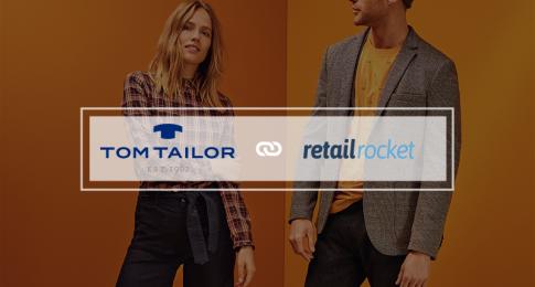 Tom Tailor & Retail Rocket: увеличиваем SKU в заказе на 25%