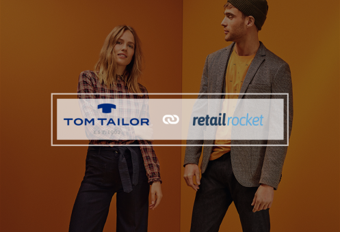 Tom Tailor & Retail Rocket: увеличиваем SKU в заказе на 25%
