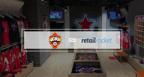 Увеличили счет: кейс внедрения технологий  персонализации в интернет-магазин футбольного клуба ЦСКА