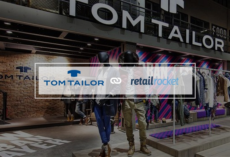 Как общаться с клиентами, чтобы росла и лояльность, и прибыль: кейс Tom Tailor